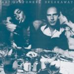 Art Garfunkel / Breakaway (愛への旅立ち) (1975年) フロント・カヴァー