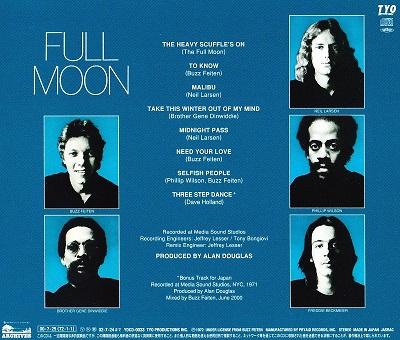 Full Moon / Full Moon (1972年) バック・カヴァー