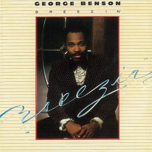 George Benson / Breezin' (1976年) フロント・カヴァー