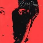 Gary Ogan / Gary Ogan (1977年) フロント・カヴァー