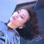 笠井 紀美子 / Love Talk (1984年) フロント・カヴァー