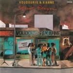 Voudouris & Kahne / Street Player (1976年) フロント・カヴァー